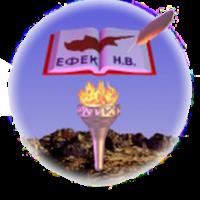 Η Πρωτοπορία ΗΒ βάζει ταφόπλακα στην ΕΦΕΚ