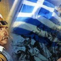 25 Μαρτίου 1821: 200 Χρόνια Εθνικής Παλιγγενεσίας