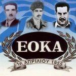 ΕΟΚΑ: 1η Απριλίου 1955 – O Αγώνας O Ατελείωτος