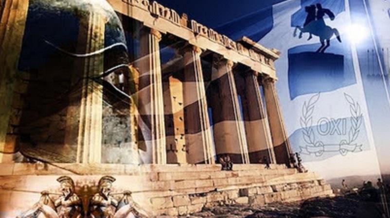 Ξενομανία και Ελληνισμός