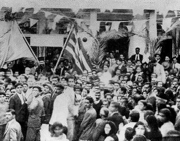 Οκτωβριανά – Η εξέγερση του λαού για Ένωση με την Ελλάδα