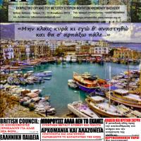 Τεύχος 14 – 13/11/2013