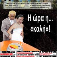 Τεύχος 15 – 11/02/2014