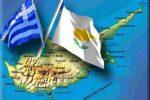 Η ρατσιστική οργάνωση «Embargoed» καταγγέλλει την κυπριακή ιστορική πραγματικότητα