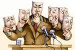 Το αντίδοτο στο σάπιο σύστημα που μας κυβερνά