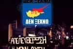 Επικίνδυνες δηλώσεις κυβερνητικών στελεχών για το Κυπριακό