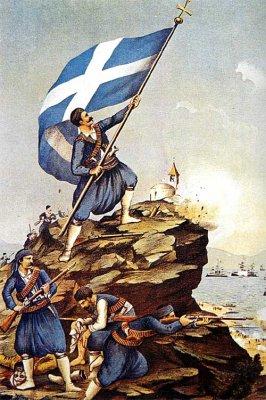 25η Μαρτίου 1821: Ελευθερία ή Θάνατος!