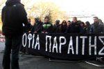 Μαρί: Διαμαρτυρία έξω από την Υπάτη Αρμοστεία
