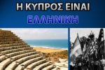 Διαδήλωση 15 Νοεμβρίου 2014: Συναγερμική ελληνοφοβία και ακελικός «αντι-ιμπεριαλισμός»