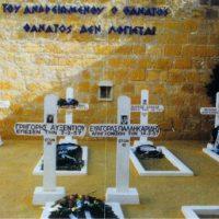 Μνημόσυνο προς τιμή των ηρωομαρτύρων της Ε.Ο.Κ.Α.
