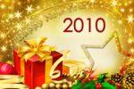Καλά Χριστούγεννα και Ευτυχισμένο το Νέο Έτος 2010