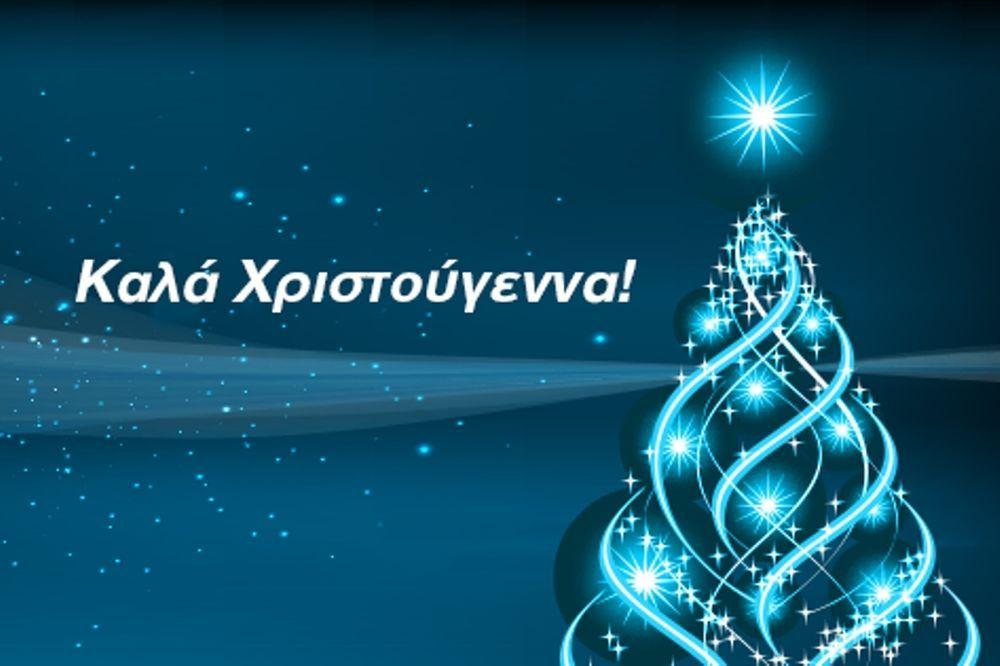 Καλά Χριστούγεννα, Ευτυχισμένο και Ελεύθερο το 2012!