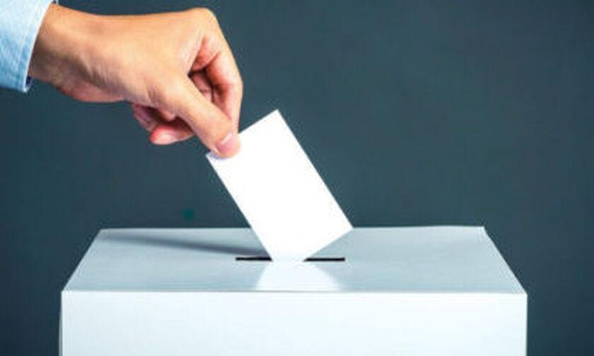 Ανακοίνωση για Προεδρικές Εκλογές 2013