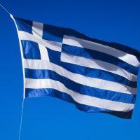 27/10: Ημέρα Τιμής Ελληνικής Σημαίας