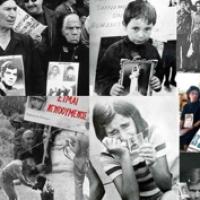 29/10: Ημέρα Αγνοουμένων 1974