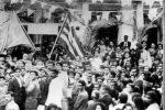 Οκτωβριανά 1931