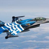 Γιορτή Πολεμικής Αεροπορίας