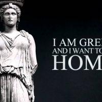 Η Μεγαλύτερη Πολιτιστική Κλοπή της Ελληνικής Ιστορίας