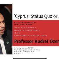 ΔΤ: Εκδήλωση του Turkish Society στο Kings College London