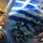 25η Μαρτίου 1821: Οι Έλληνες παίρνουν όρκο, «ΕΛΕΥΘΕΡΙΑ Ή ΘΑΝΑΤΟΣ»
