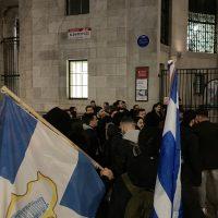Λονδίνο 29/01/2020: Διαδήλωση κατά της Παρουσίας Οζερσάι