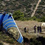 Η αεροπορική τραγωδία της «Ήλιος»