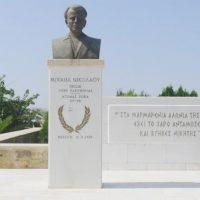 ΕΟΚΑ: Θυσία Μιχαήλ Νικολάου