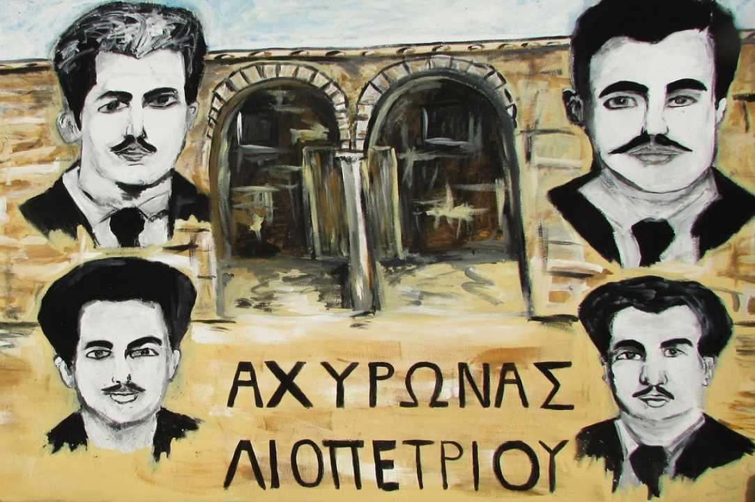 Η μάχη του Αχυρώνα Λιοπετρίου
