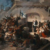 Ολοκαύτωμα της Μονής Αρκαδίου