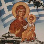Ημέρα Ενόπλων Δυνάμεων – Εισόδια της Θεοτόκου