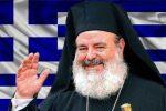 Κοίμηση Αρχιεπίσκοπου Χριστόδουλου