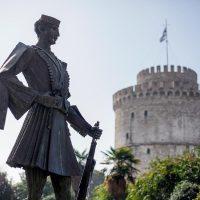 Θυσία του Μακεδονομάχου Παύλου Μελά